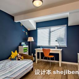 家庭男儿童房间装修效果图