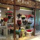 花店橱窗展示设计装修效果图