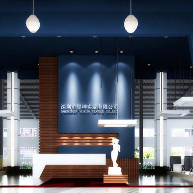 昱坤实业工业园办公空间室内装饰设计_1461776