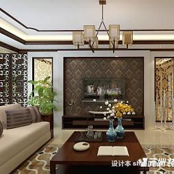 古典中式140平方装修样板房效果图