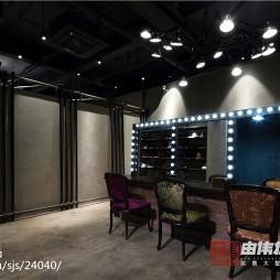 358平米摄影工作室化妆台现代工业风格装修