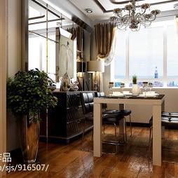 中海国际_1520962