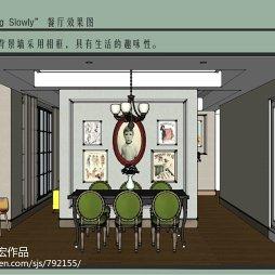 室内空间设计_1534191
