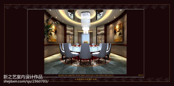 南京干休所休闲餐厅_1554856