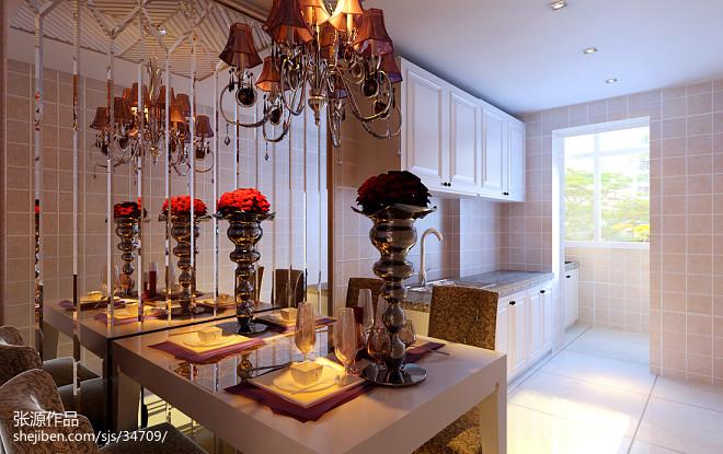 70平米欧式小户型餐厅空间创意设计图