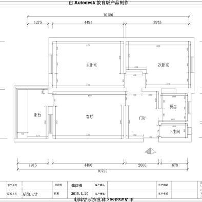 济南工业北老房子改造
