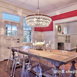 家庭餐厅水晶灯具装饰效果图