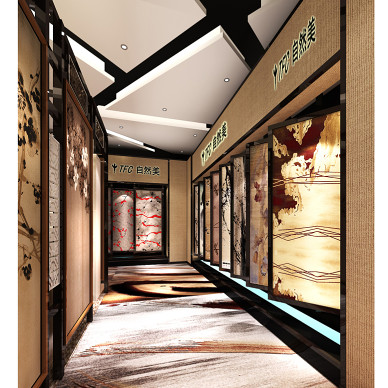 TFC自然美地毯旗舰店_1593327
