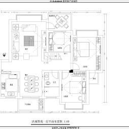 洪城警苑_1609995