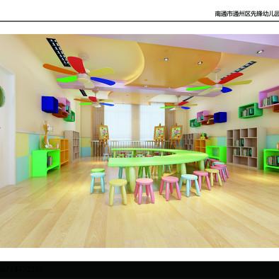 江苏省南通市通州区先锋幼儿园室内设计