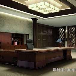 中式风格圣奥家具装修图片