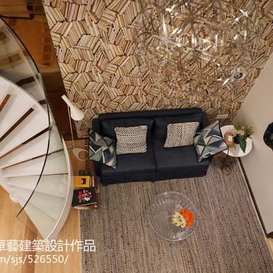 【筑境华艺】幸福之家-时尚混搭风样板房