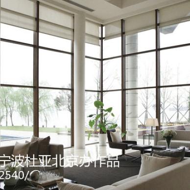 北京杜亚电动卷帘——宁波杜亚北京办事处_1701774