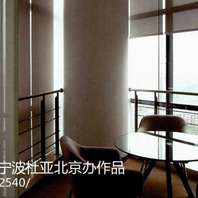 北京杜亚电动卷帘——宁波杜亚北京办事处_1701775