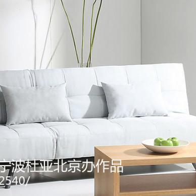 北京杜亚电动香格里拉帘——宁波杜亚北京办事处_1701815