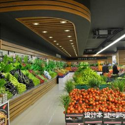 水果蔬菜超市效果图欣赏