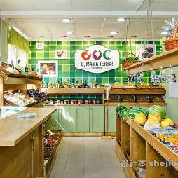 水果蔬菜超市效果图集欣赏