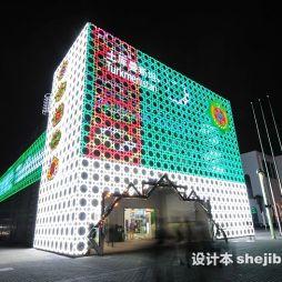 上海世博展览馆效果图集