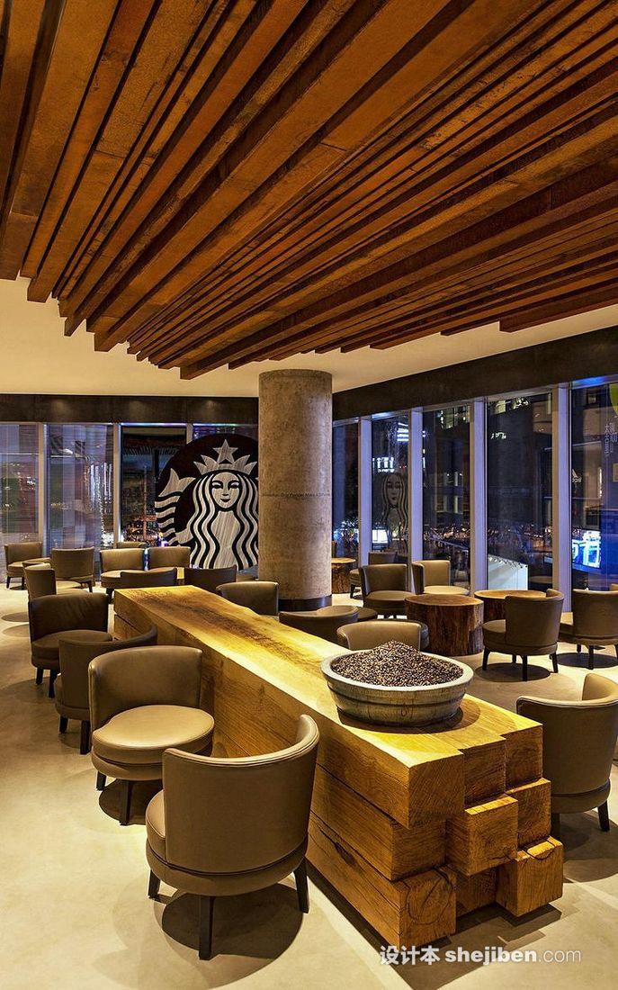 星巴克咖啡店效果图_星巴克咖啡店效果图图片 – 设计本装修效果图