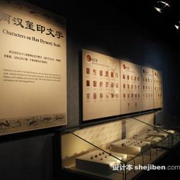中国文字博物馆效果图图集