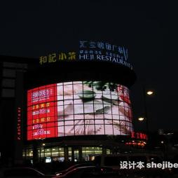 led屏幕效果图片