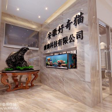 蚌埠万达写字楼 现**公室_1773052