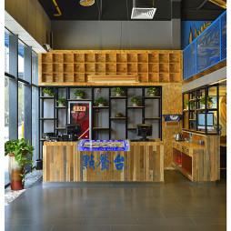 混搭风格中餐厅点餐台装修设计