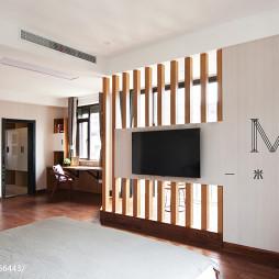 混搭卧室隔断设计