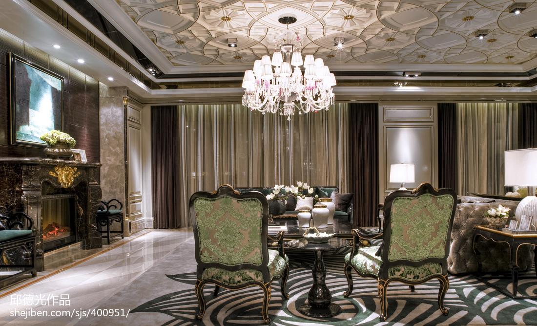 欧式风格客厅吊顶设计