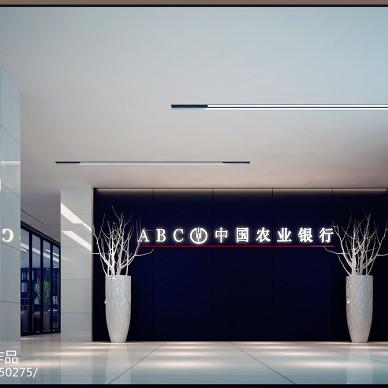 淄博.周村农业银行办公大楼_1798790