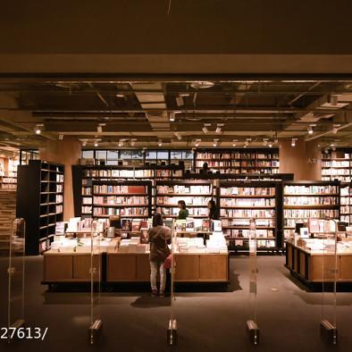 重慶方所書店