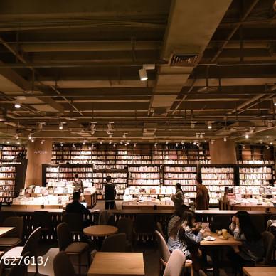 重慶方所書店_1857922
