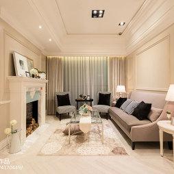 法式典雅客厅装修设计