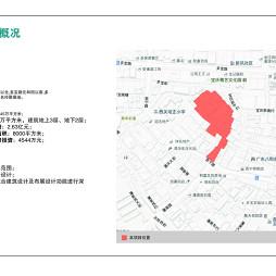 粤剧艺术博物馆_1931146