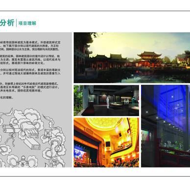 粤剧艺术博物馆_1931327