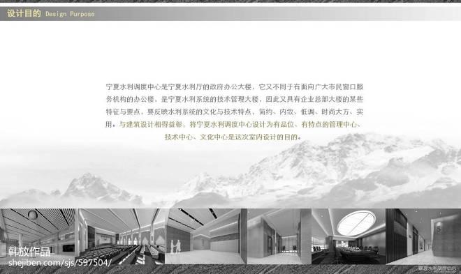 宁夏水利调度中心_1934955