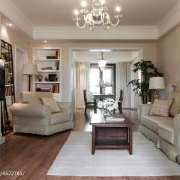 三居美式客厅装修设计