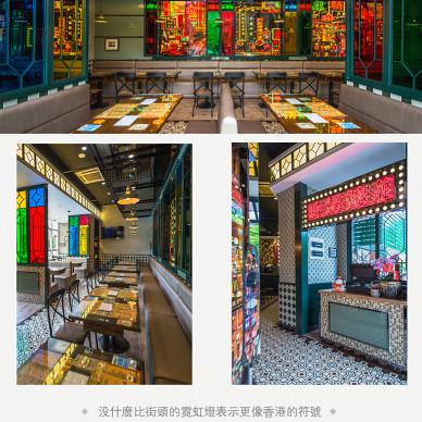 港式茶餐厅_1961577