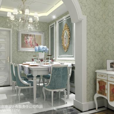 简欧式室内设计图欣赏