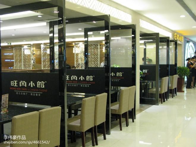 上海旺角小馆茶餐厅_2001455