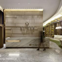 销售中心服务台设计