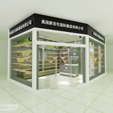 新百伦连锁店设计_2035763