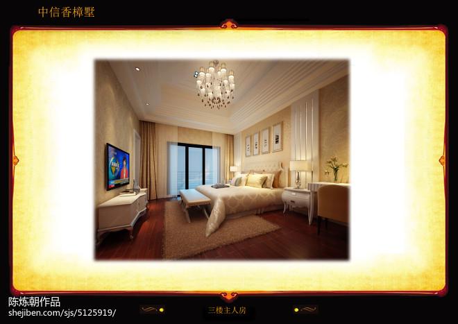 广州中信香樟墅_2040930