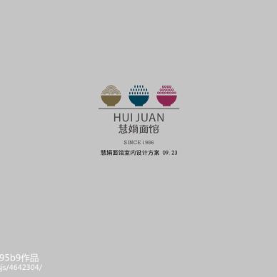杭州慧娟面馆_2069454