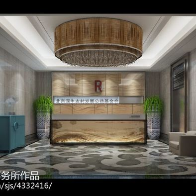 润生农村发展公益基金会_2072102