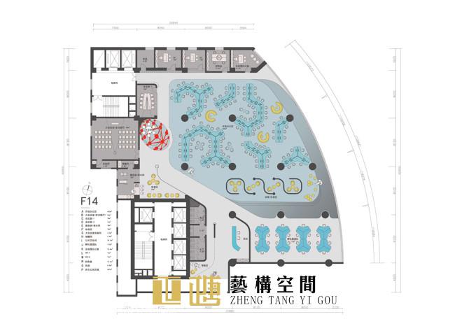 办公空间设计方案_2130392