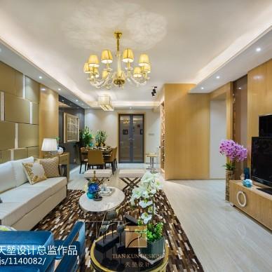 现代风格客厅样板房设计