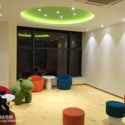 地产客户体验中心设计
