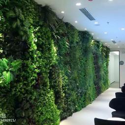 中联地产总部客户体验中心设计