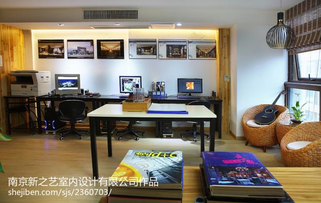 艺室内设计有限公司办公室设计